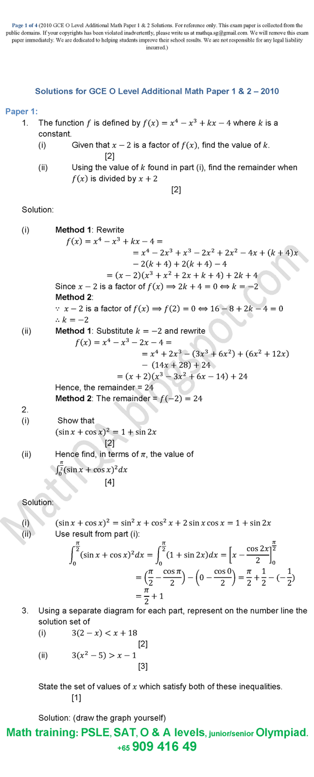 O level math paper 2011 paper College paper Sample