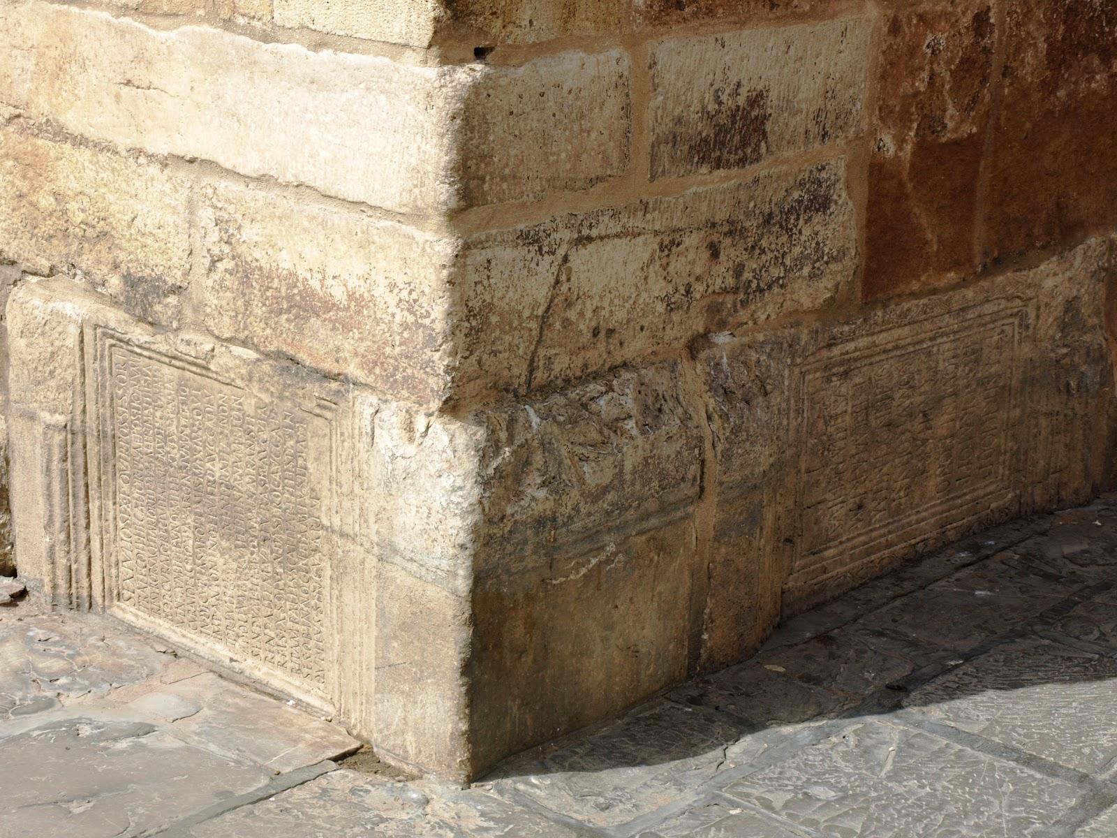 Sevilla Giralda Lapidas funerarias