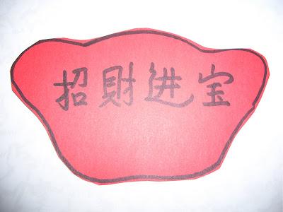 Xing Fu: June 2007