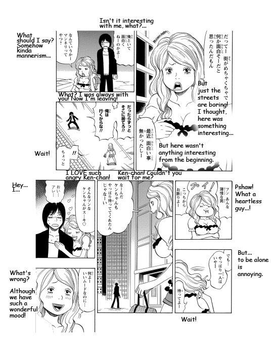 [Kishin3-13eng.jpg]