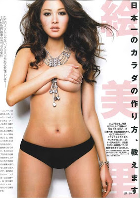 Opinion obvious. nude japanese beauty pageant