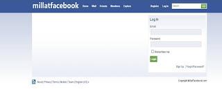 Millat Facebook