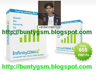infinity cdma tool 1.85