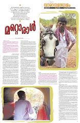 magazine editor madhyamam daily