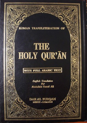 The Holy Quran eBook PDF English Arabic Versions Email