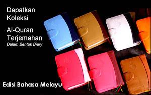 TERBARU: Quran Diary