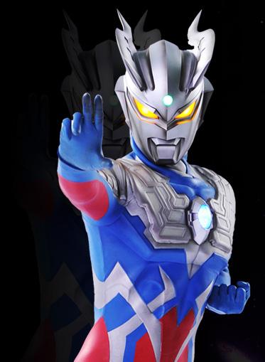 Qryst Anime Ultraman ZeroThe Son Of Ultra Seven