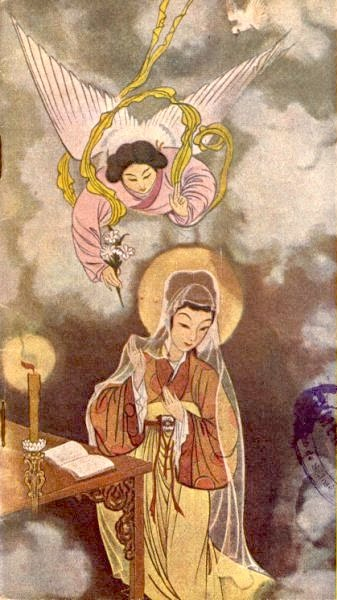 Asian heaven 96 - 2 9