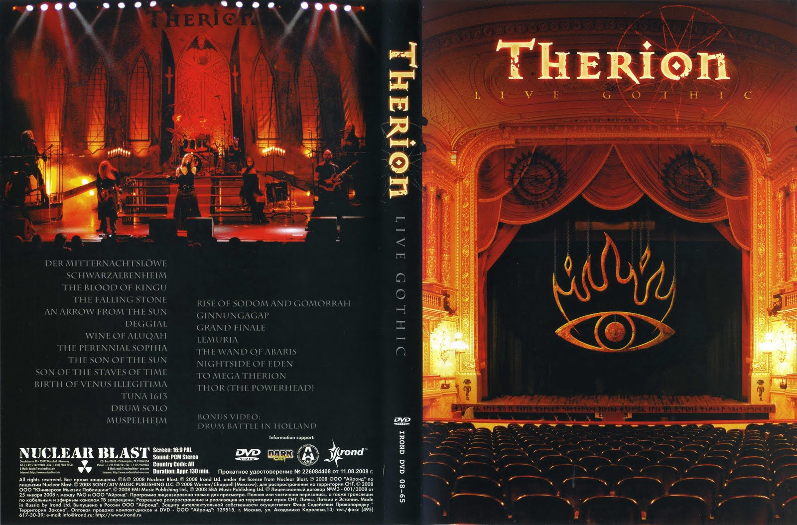 dvd therion live gothic