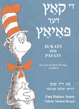 Di Kats der Payats - The Cat in the Hat in Yiddish