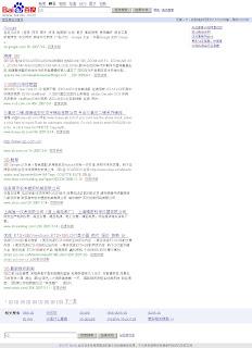 Google是SB?