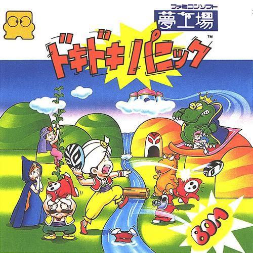 super mario bros 2 japanese box art