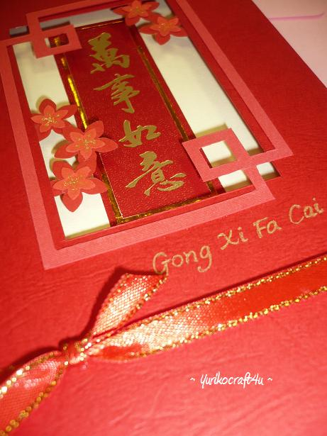 Handmade Greeting Cards By Yuriko Auspicious Chinese New