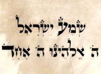 Reforming Judaism: Bearing Witness - Parashat Va-et'chanan