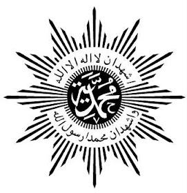 logo: January 2011