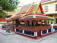 Wat Suan Phan - Carp Pool