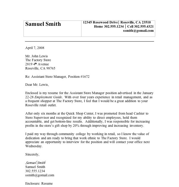 South Florida Jobspot Killer Cover Letters