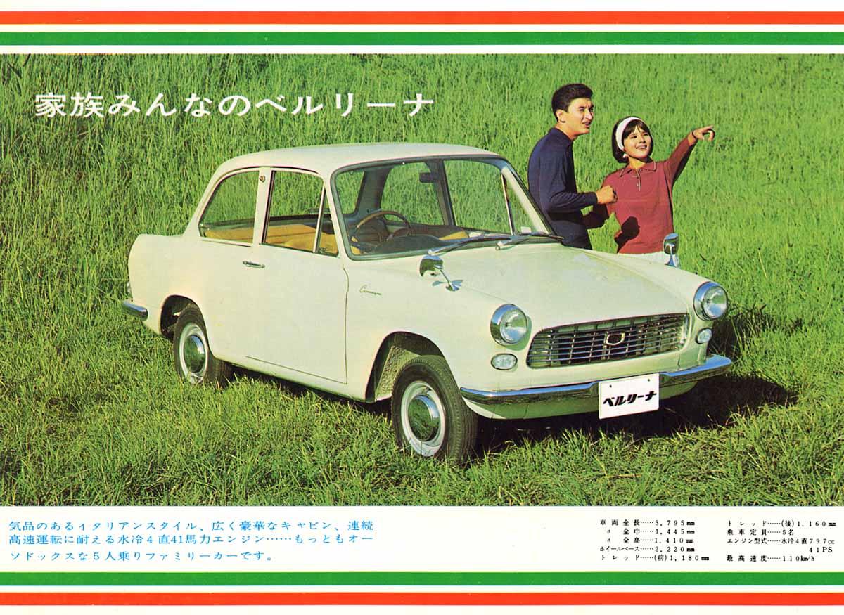 Daihatsu quits Europe - Autoesque
