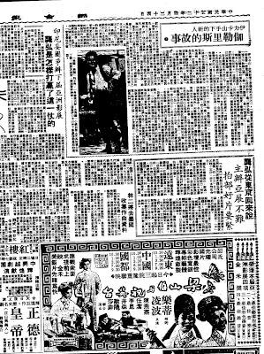 電影街: 梁山伯與祝英臺:臺灣電影票房的神話