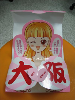 109_1 - Pudding Package in Japan - Weird and Extreme