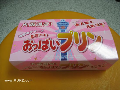 109_0 - Pudding Package in Japan - Weird and Extreme