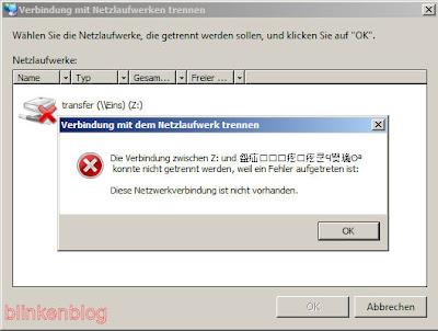 Error Message Windows Vista