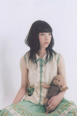 Mori Girl: fashion and lifestyle of girls in the forest ...