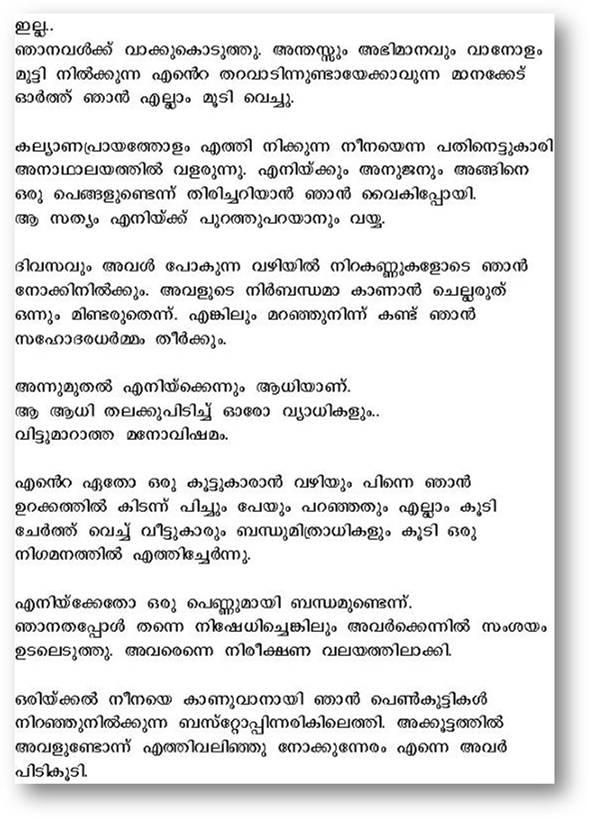 Malayalam Romantic Stories Pdf