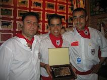 PEÑA TREVINCA 2007