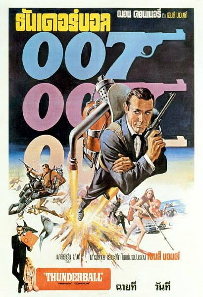 Illustrated 007 The Art Of James Bond October 2010