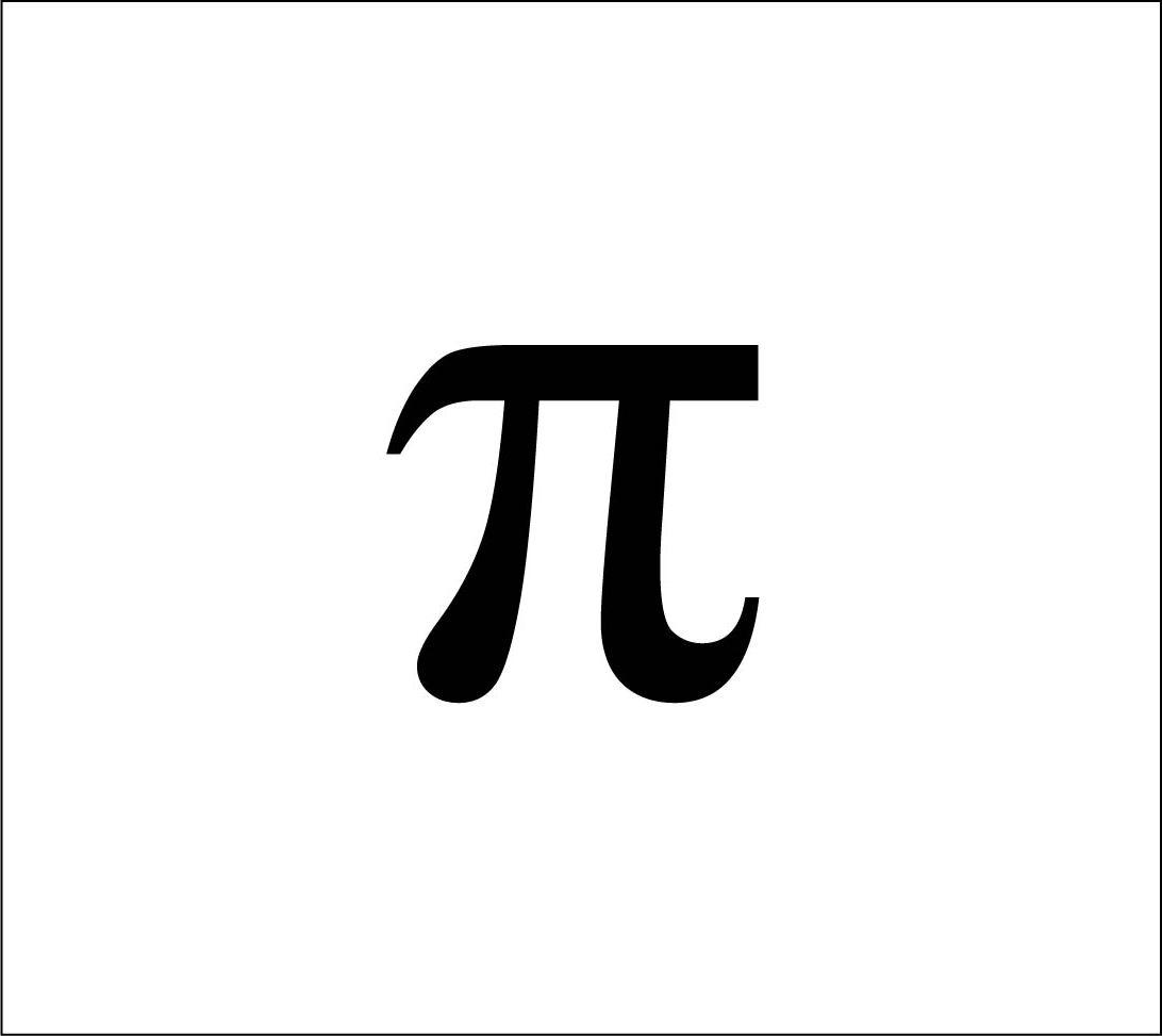 RIGHT BRAIN SHOP: Mathematic Flash Card Kit