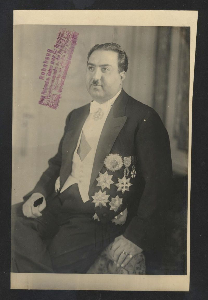 Amanullah Khan - King of Afghanistan