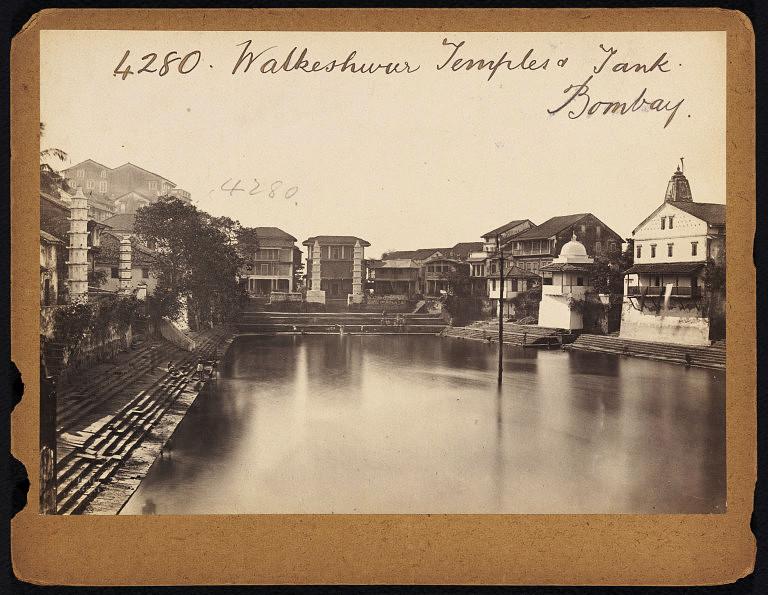 Walkeshwur Temples & Tanks - Bombay (Mumbai) - 19th Century Photograph