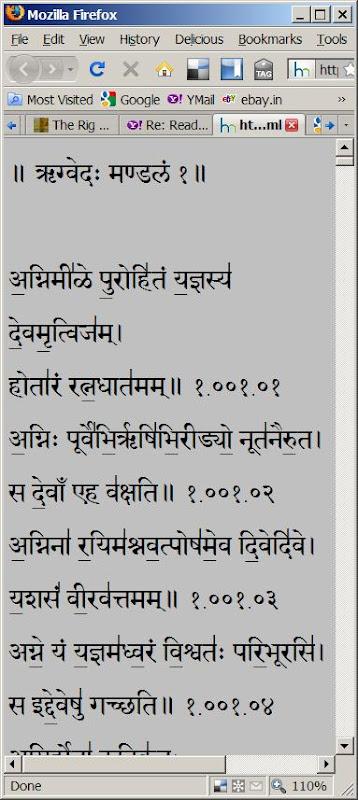 Ravi S  Iyer: Misc: December 2009