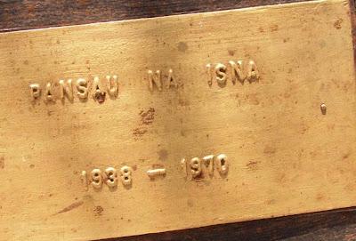 Монеты и банкноты №188 50 песо (Гвинея-Бисау), 10 сентимо (Филиппины)