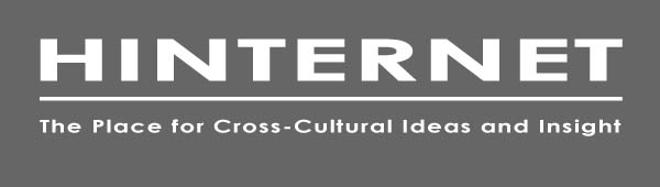 HinterNet: The Place for Cross-Cultural Ideas and Insights...