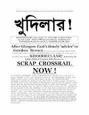 KHOODEELAAR! leaflet 16420 Friday 25 July 2008
