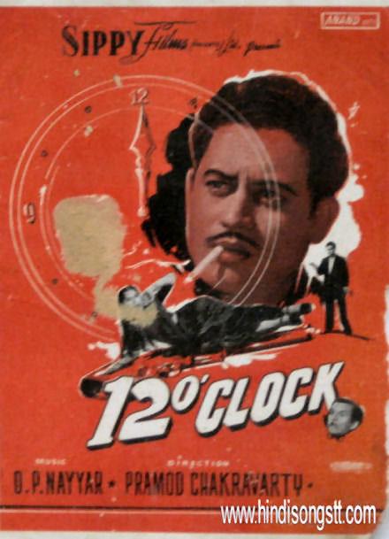 SongsBlasts: Download 12 O Clock (1958) Hindi Movie Mp3 Songs
