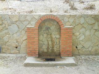 Fuente parque María de Huerva