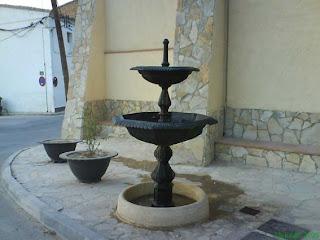 Fuente ornamental Cadrete