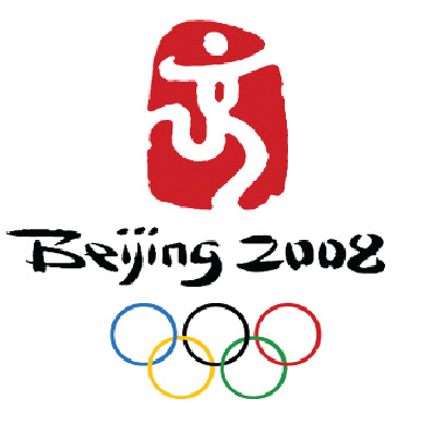 beiging 2008 olympics coloring pages - photo#11