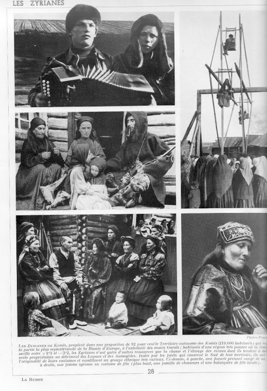 Les Zyrianes ( Komis )