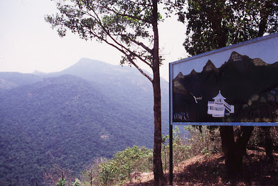View of the Pushpagiri peak and Kumaradhara forested valley, from Bisle view point in Hassan District's Sakleshpur taluk