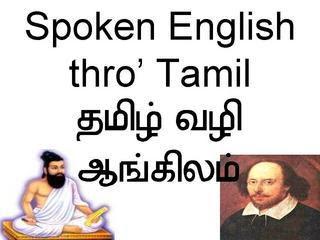 Learn English Grammar Through Tamil Pdf Free Download ...