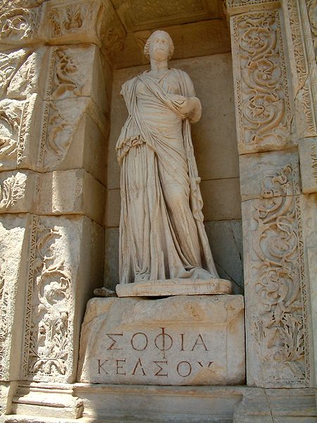 Proto Knowledge Representations Of Wisdom And Knowledge In Mythology