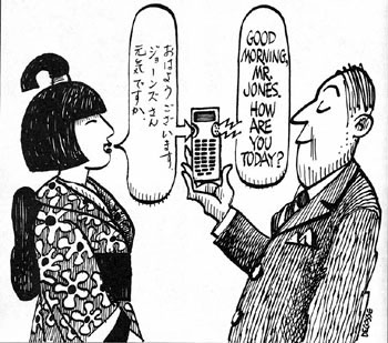 Proto-Knowledge: Universal Translator soon available