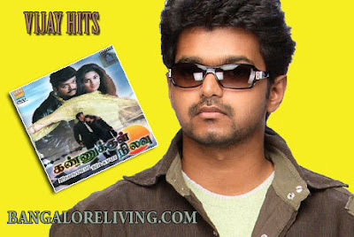 Then nilavu tamil movie mp3 songs - Vikram tamil movie kandasamy