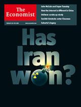 [Economist.jpg]
