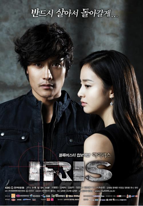 Lee hongki and park shin hye hookup