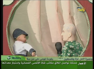 Hamas TV showing child puppet stabbing President Bush